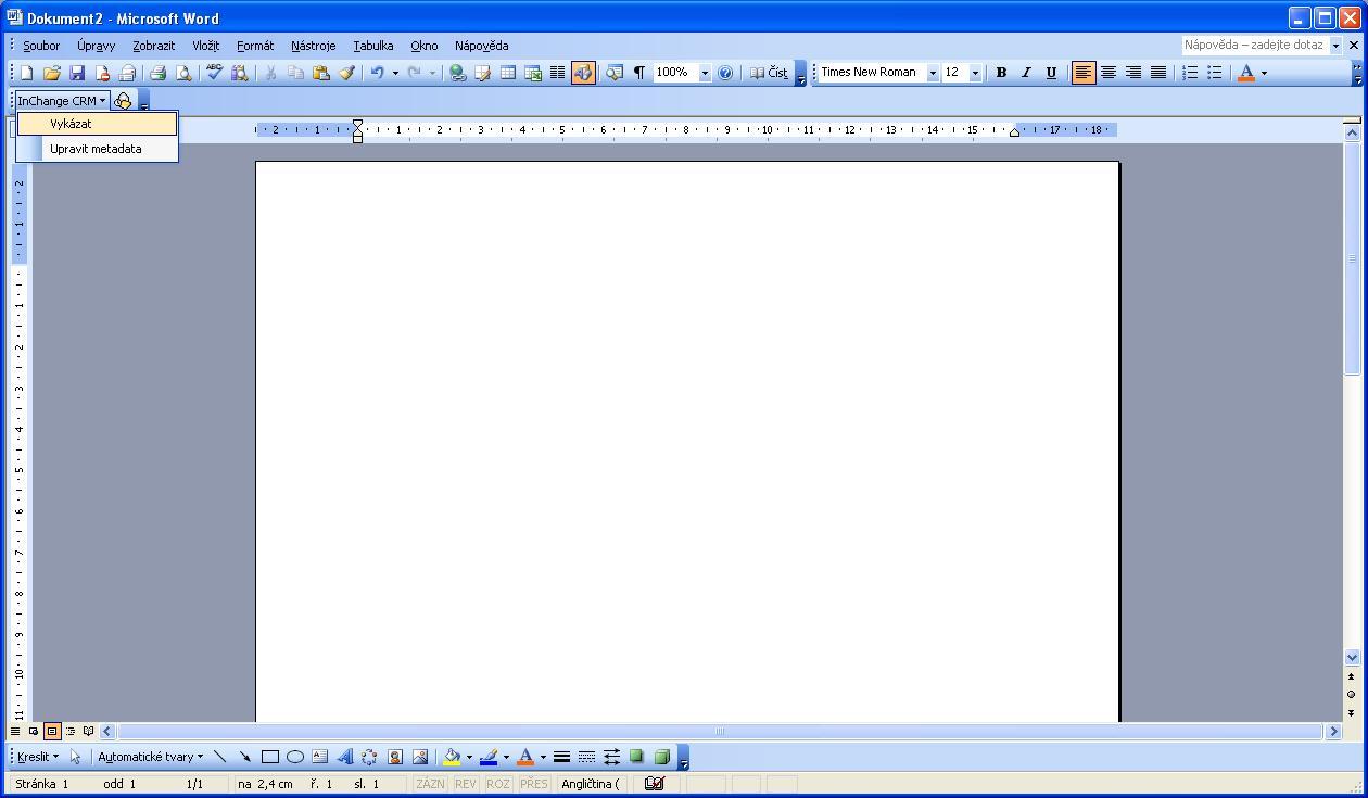 Как сделать горизонтальный лист в ворде только на одну страницу